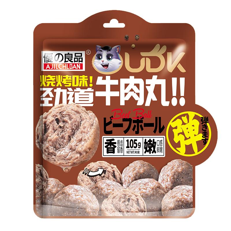 牛肉丸烧烤味-1.jpg